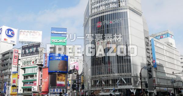 渋谷 スクランブル交差点 1