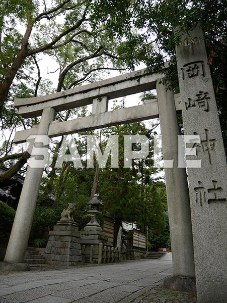 京都 岡崎神社の鳥居
