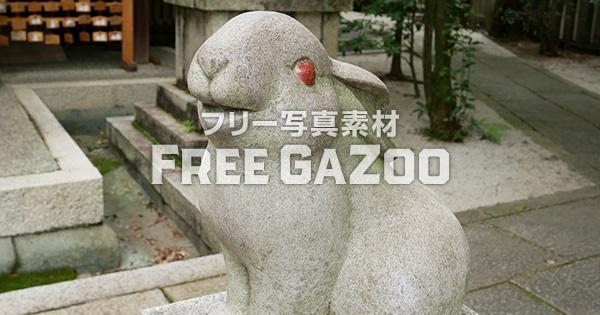 京都 岡崎神社の狛うさぎ 3