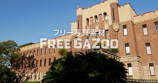 MIRAIZA OSAKA-JO(ミライザ大阪城)