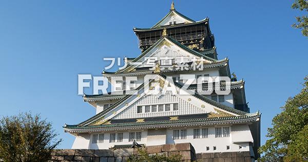 大阪城天守閣 2