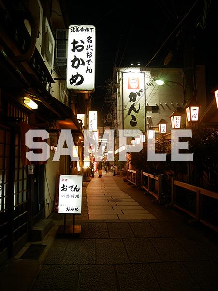法善寺横丁(大阪)