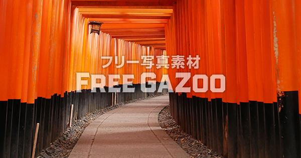 京都 伏見稲荷大社 千本鳥居