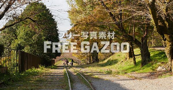 蹴上インクライン 2018 秋 1