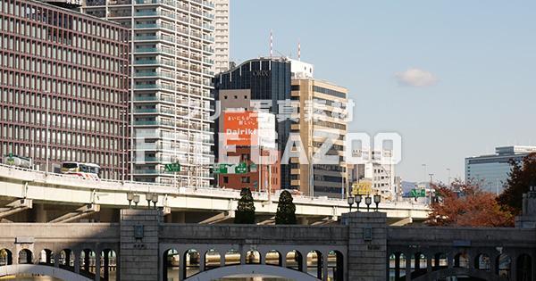 堂島川(大阪府)